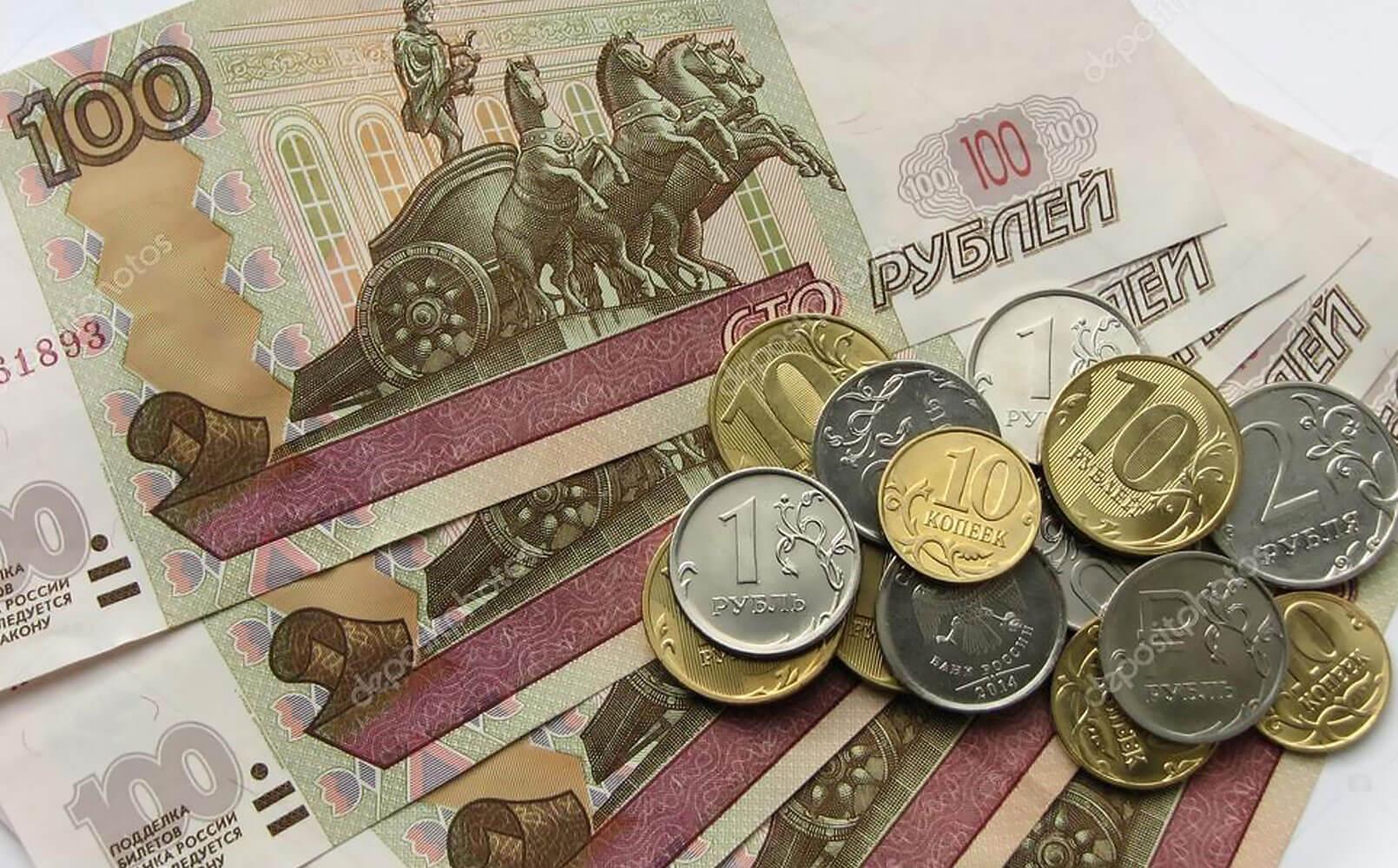 Появление денег, фото 100 рублей