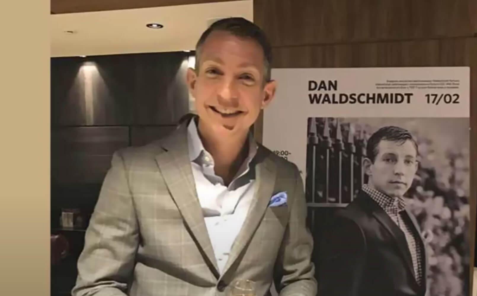 «Будь лучшей версией себя» Дэн Вальдшмидт (Dan Waldschmidt)