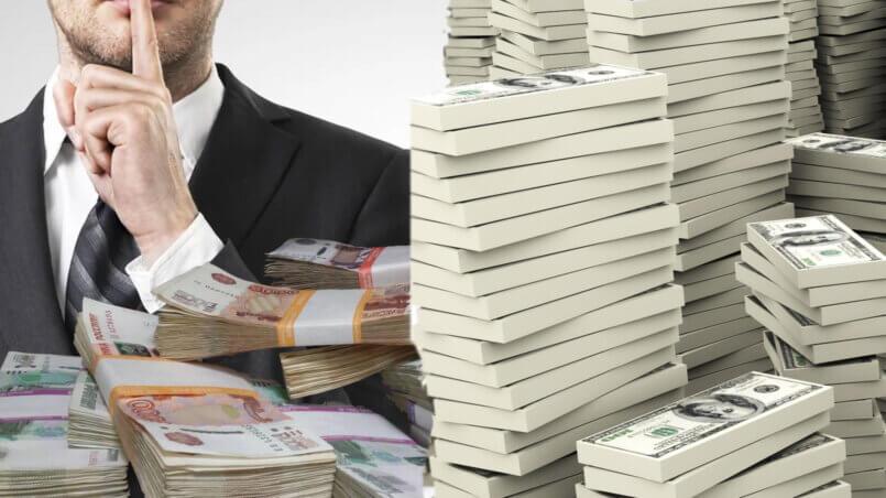 Законы денег - деньги любят тишину